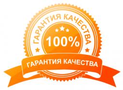 """""""ВитаПласт"""" - это качество!"""